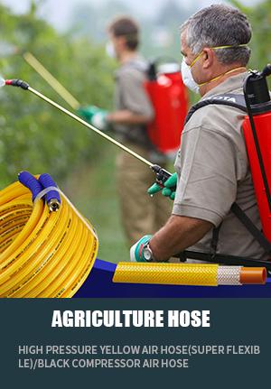 农业用管1
