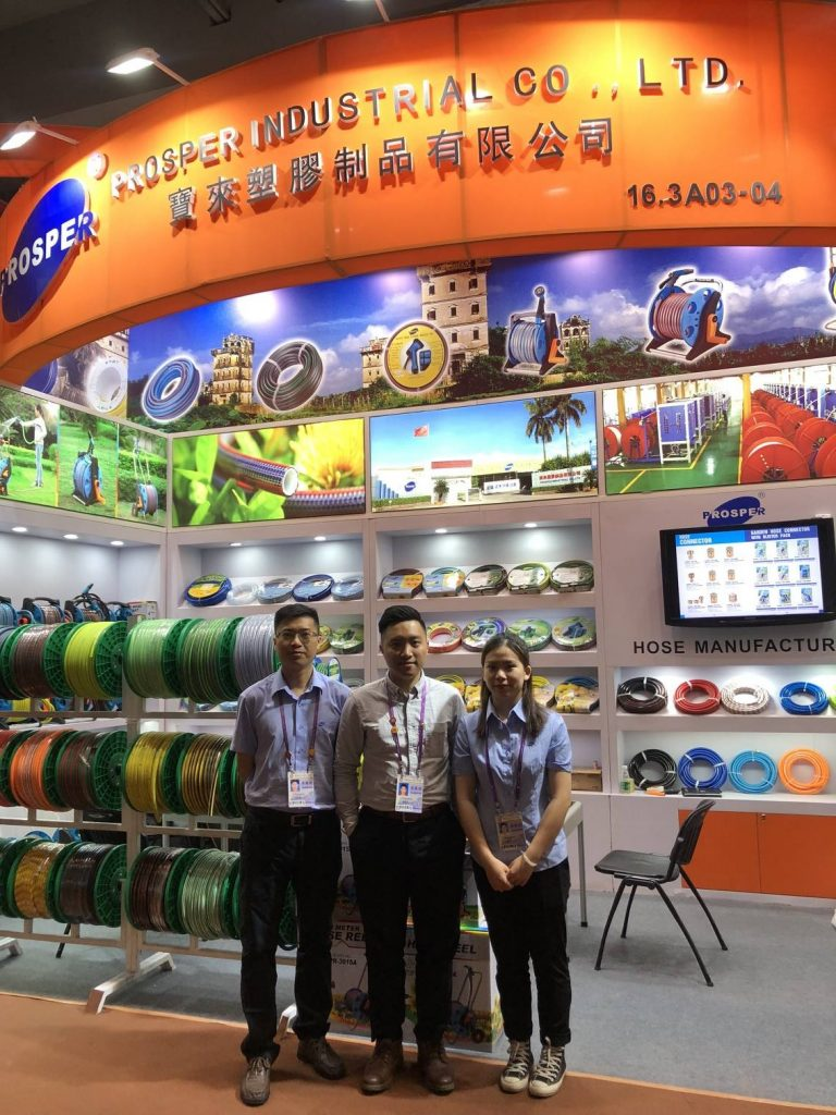 April 2018 121 Canton Fair