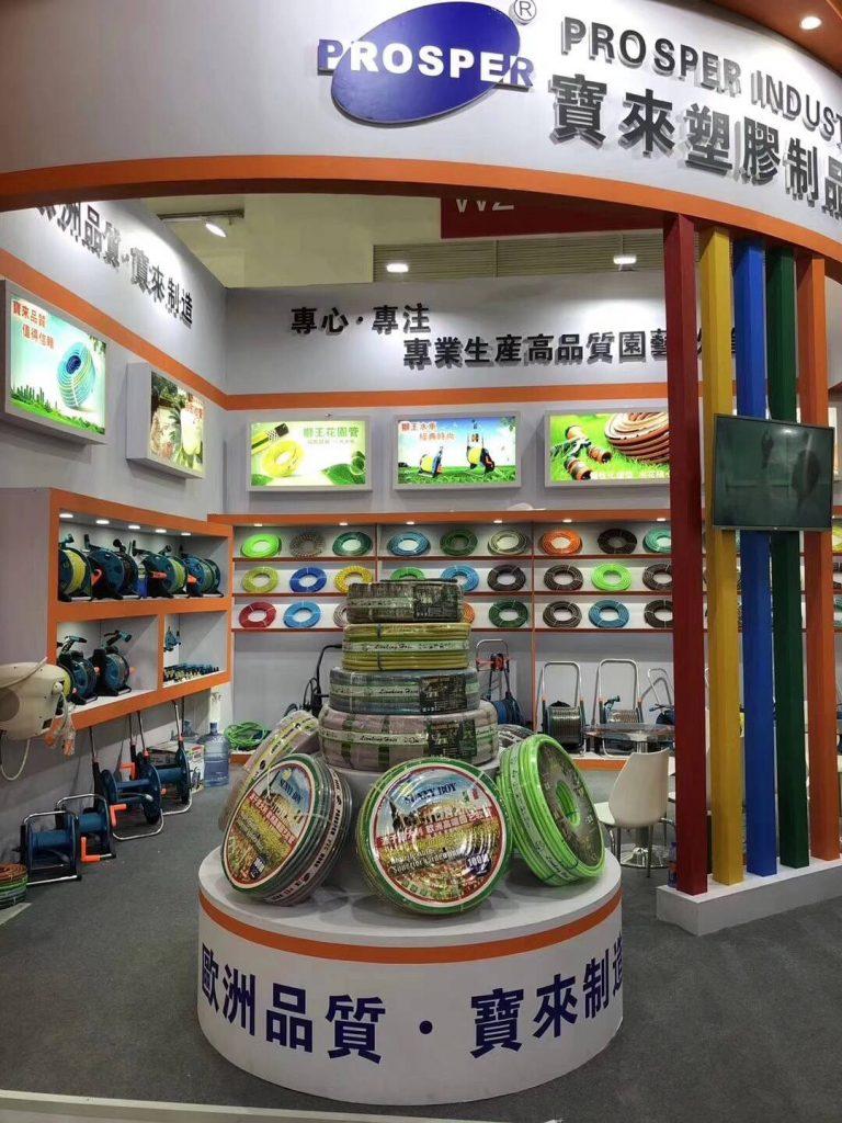 The 20th Hortiflorexpo IPM Beijing (2)
