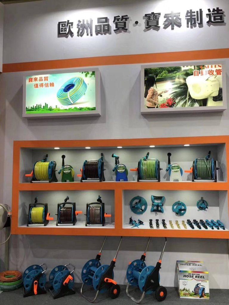 The 20th Hortiflorexpo IPM Beijing (3)