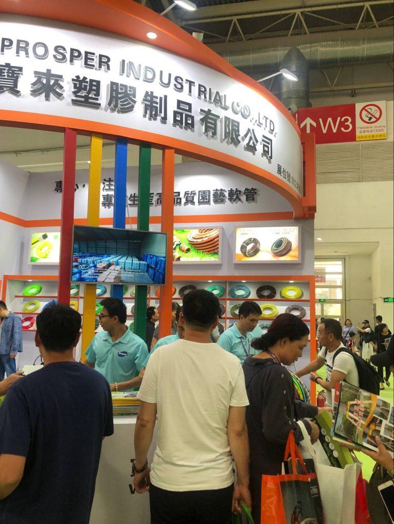The 20th Hortiflorexpo IPM Beijing (4)