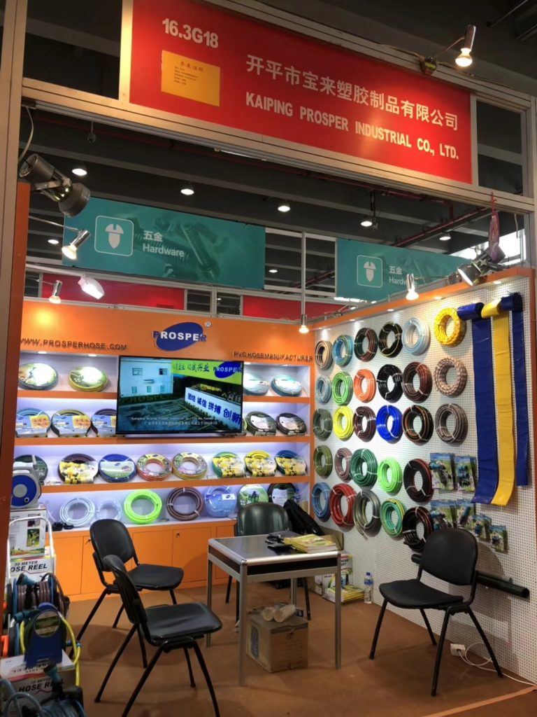 The first phase of the 124th Canton Fair (2)