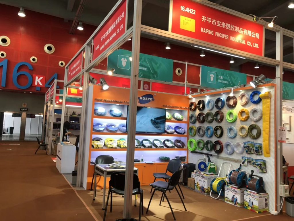 The first phase of the 124th Canton Fair (3)
