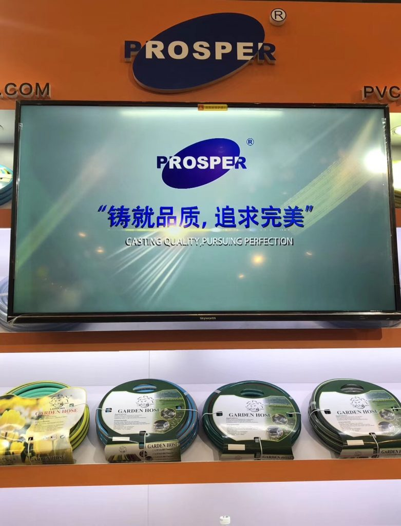 The first phase of the 124th Canton Fair (6)
